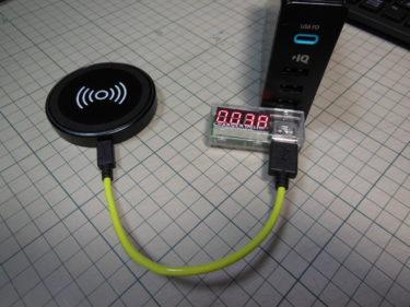 qi対応充電器をレビュー Part2