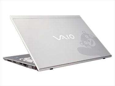 これ欲しい!VAIOモバイルノートのくまモンバージョン