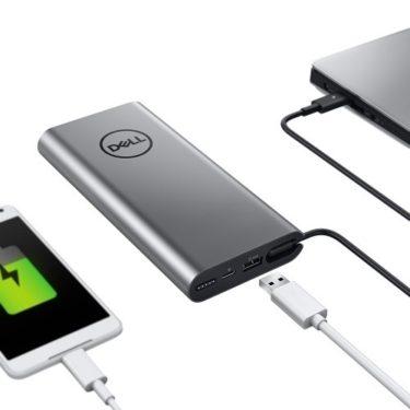 DELLのノートパソコン拡張バッテリプラスで、USB-Cの大容量電力供給が可能です