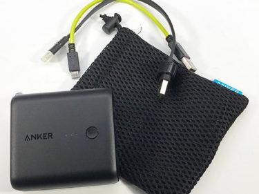 ゴールデンウィーク特集で、忘れずにバッグに一つモバイルバッテリー!!