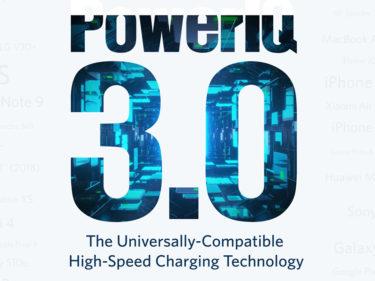 充電ポートの主流は「USB Type-C」へ!ケーブル1本で、充電もデータ処理もOK